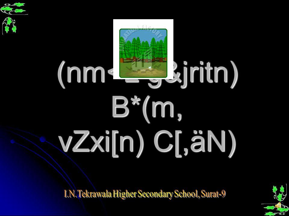 aiBir dS dr (vciri[ mn[ jyi>Y) p\i¼t Yyi t[ sv[ dB Yi[ni si(hRykiri[ an[ l[Kki[ni[ h&> ai xN[ aiBir min&> C&>,mn[ ai tbÊ[ phi[>ciDnir miri miti-(pti,k&T&>b)jni[,SiLini aiciy dr (vciri[ mn[ jyi>Y) p\i¼t Yyi t[ sv[ dB Yi[ni si(hRykiri[ an[ l[Kki[ni[ h&> ai xN[ aiBir min&> C&>,mn[ ai tbÊ[ phi[>ciDnir miri miti-(pti,k&T&>b)jni[,SiLini aiciy<~),T^AT)~)ai[, (Sxk(m#ii[ an[ miri p(rvirni[ äN) rh)S.
