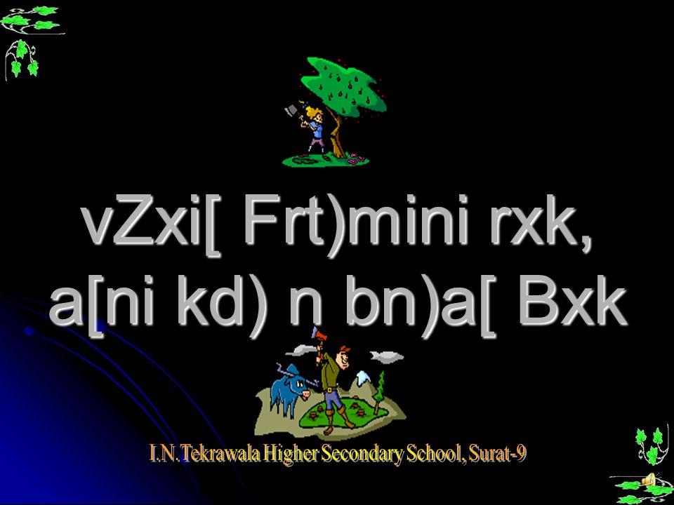 (nm<L g&jritn) B*(m, vZxi[n) C[,äN)