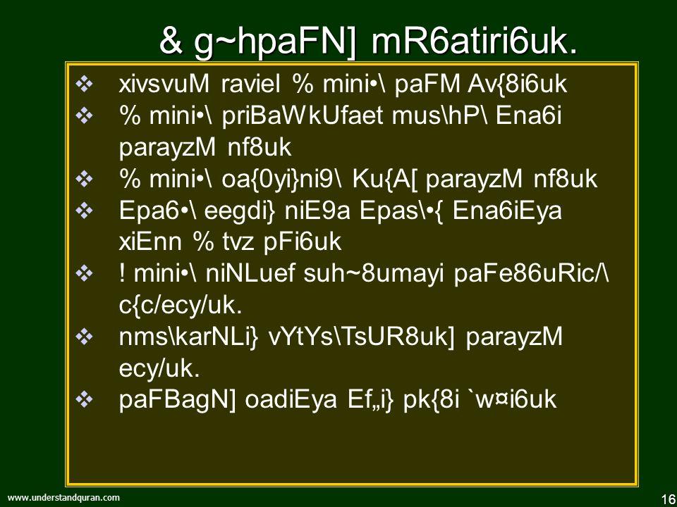 15 www.understandquran.com naM 4Æ\ pFic/u. Ku{A[ sUR: 186asu{ )@ vYakrzM خَلَقَ yuef @.