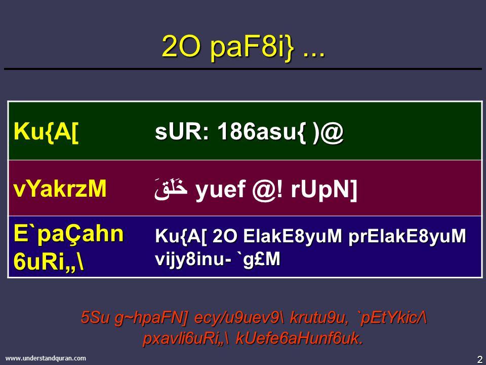 """viwu¤ Ku{A[ pFn8ienaerLu""""vSi yUzi\ !* www.UnderstandQuran.com Website UnderstandTheQuran@Gmail.com Email"""
