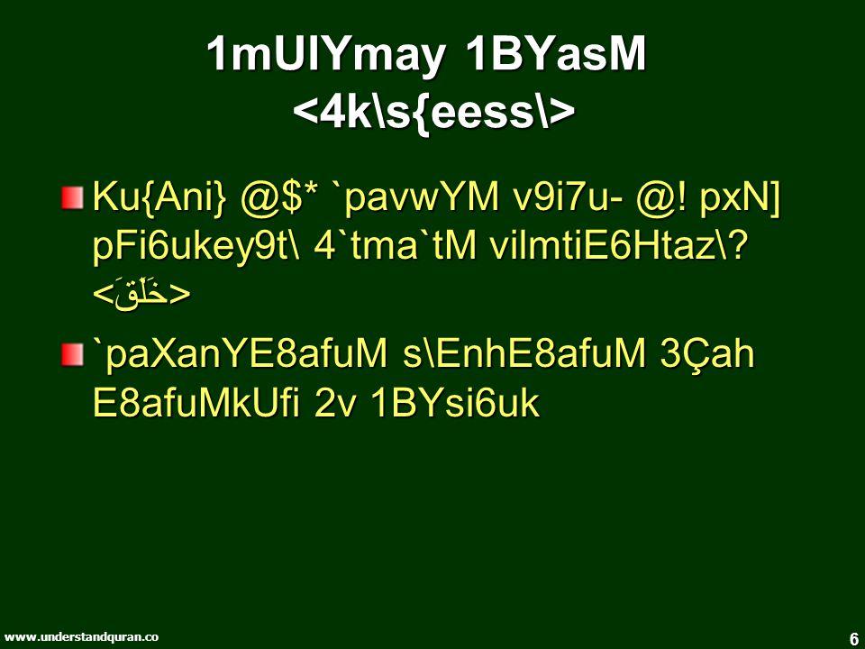 "5 www.understandquran.com mU9=r`kiykeL nal\ `gU""ukLayi tiric/i7uH\ d."