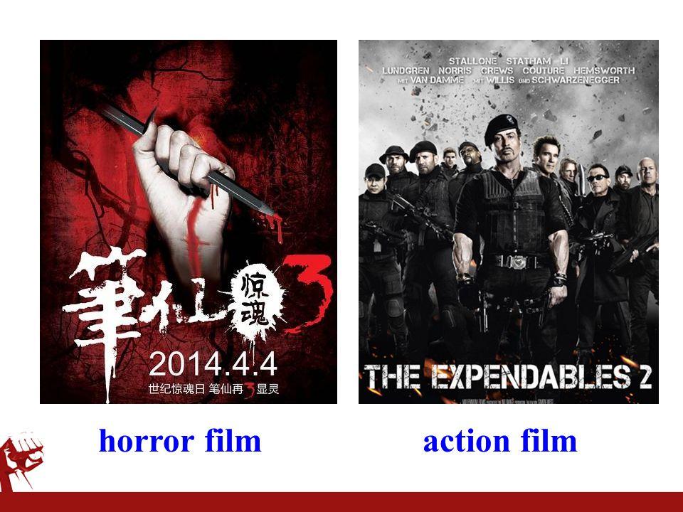 horror filmaction film