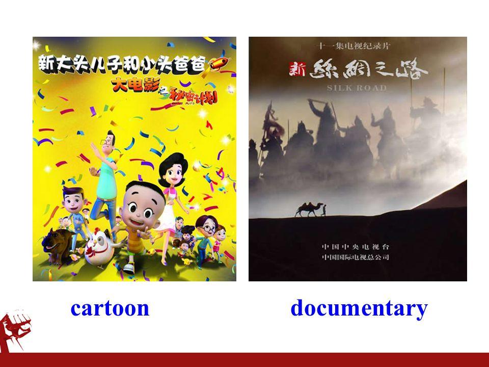 cartoondocumentary