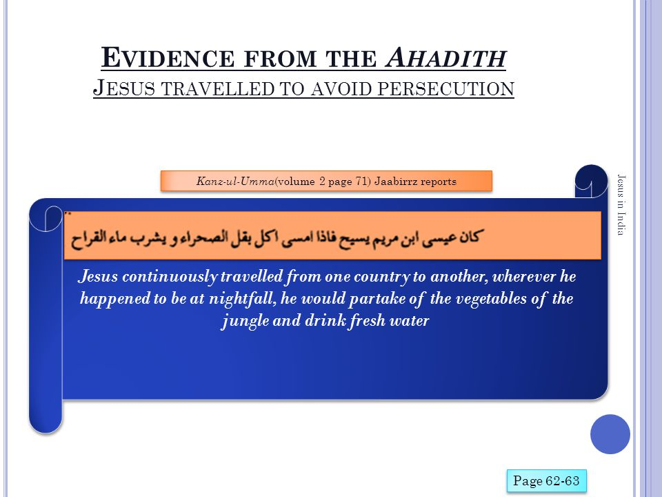 E VIDENCE FROM THE A HADITH J ESUS TRAVELLED TO AVOID PERSECUTION Jesus in India Page 62-63 Jesus continuously travelled from one country to another,