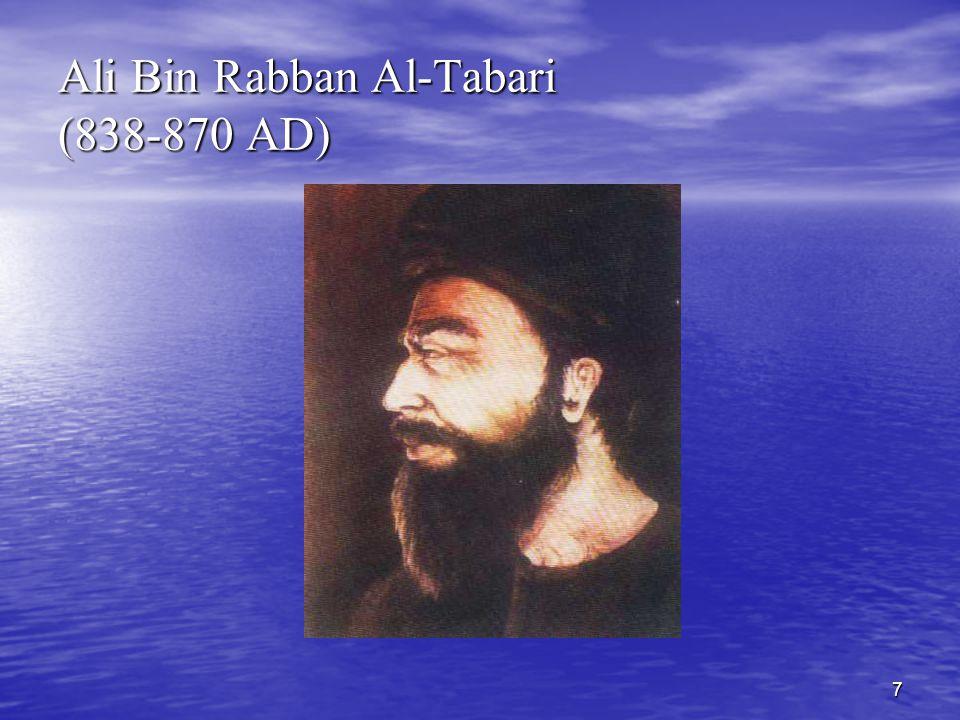 7 Ali Bin Rabban Al-Tabari (838-870 AD)