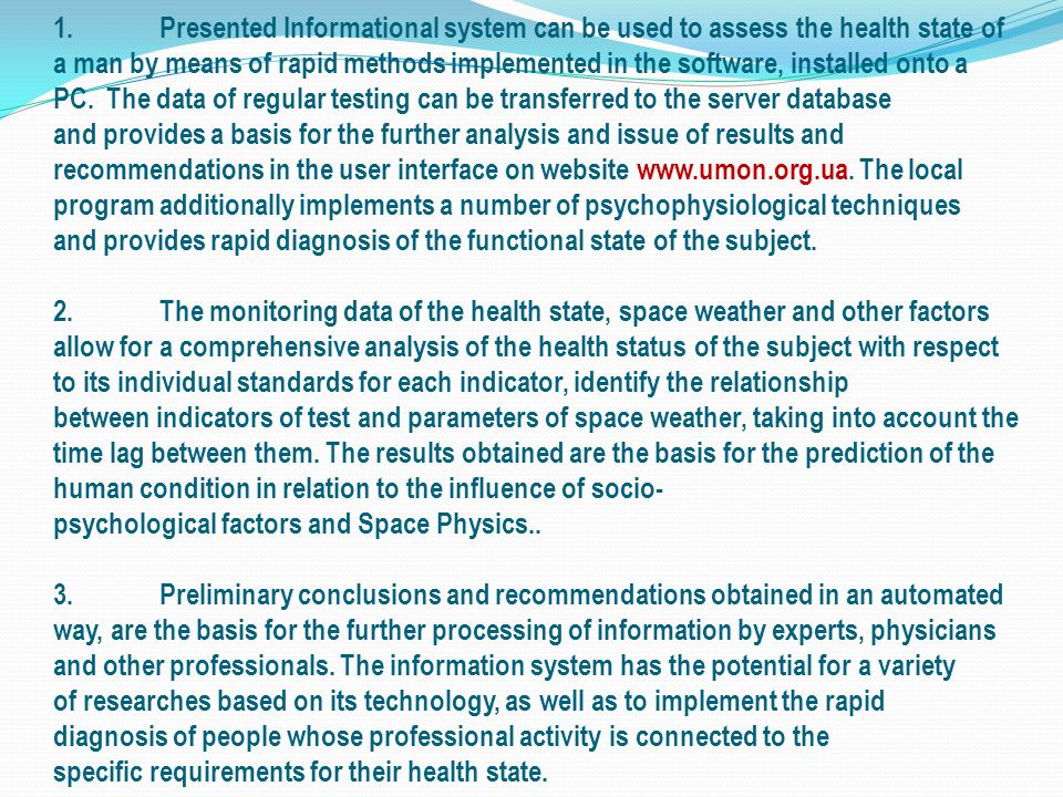 1.Presented Informational system can be used to assess the health state of a man by means of rapid methods implemented in the software, installed onto