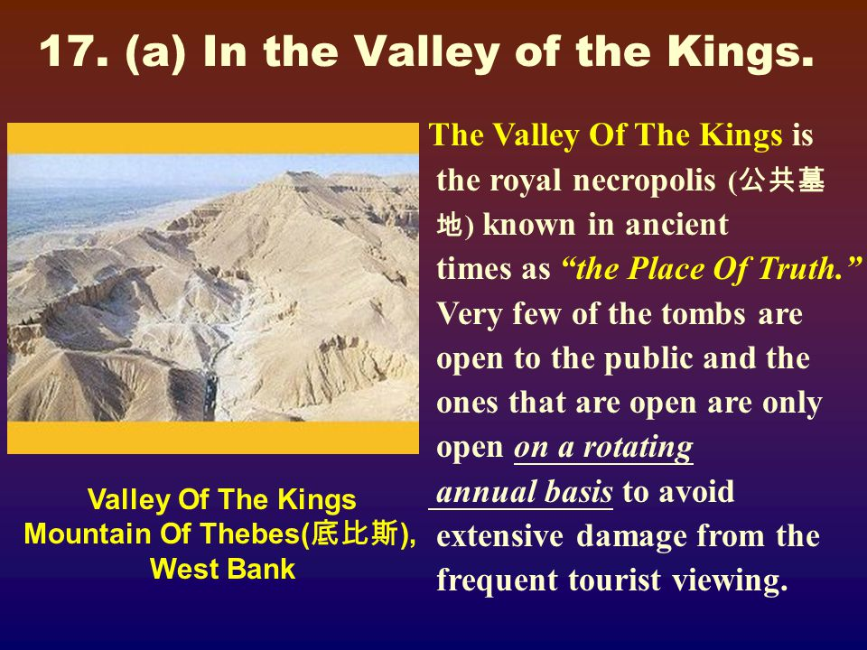 17. Where is the mummy of King Tut now. (a) In the Valley of the Kings.