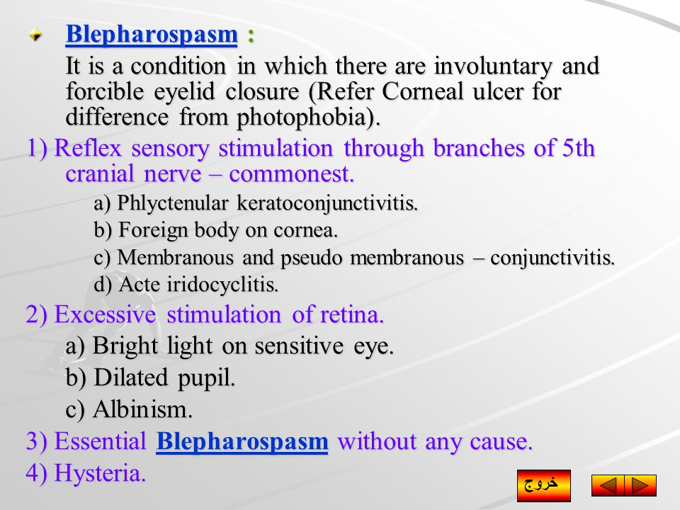 BlepharospasmBlepharospasm : Blepharospasm It is a condition in which there are involuntary and forcible eyelid closure (Refer Corneal ulcer for difference from photophobia).
