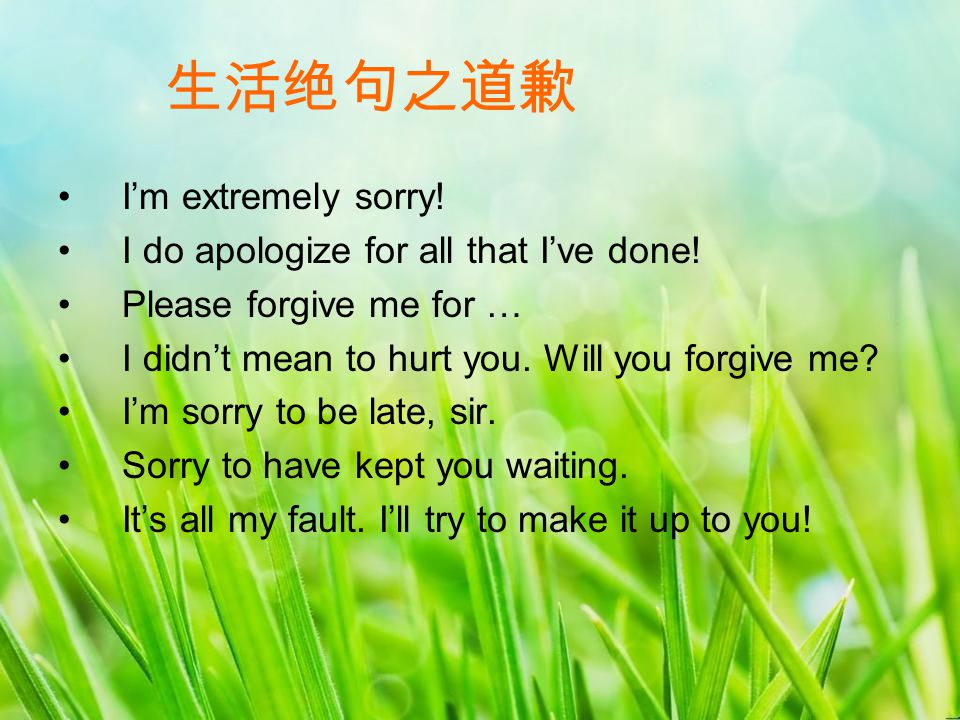 致谢之应答 My pleasure. 2. Anytime! 3. You are welcome. 4. Not at all! 5. It's a pleasure. 6. That's ok.