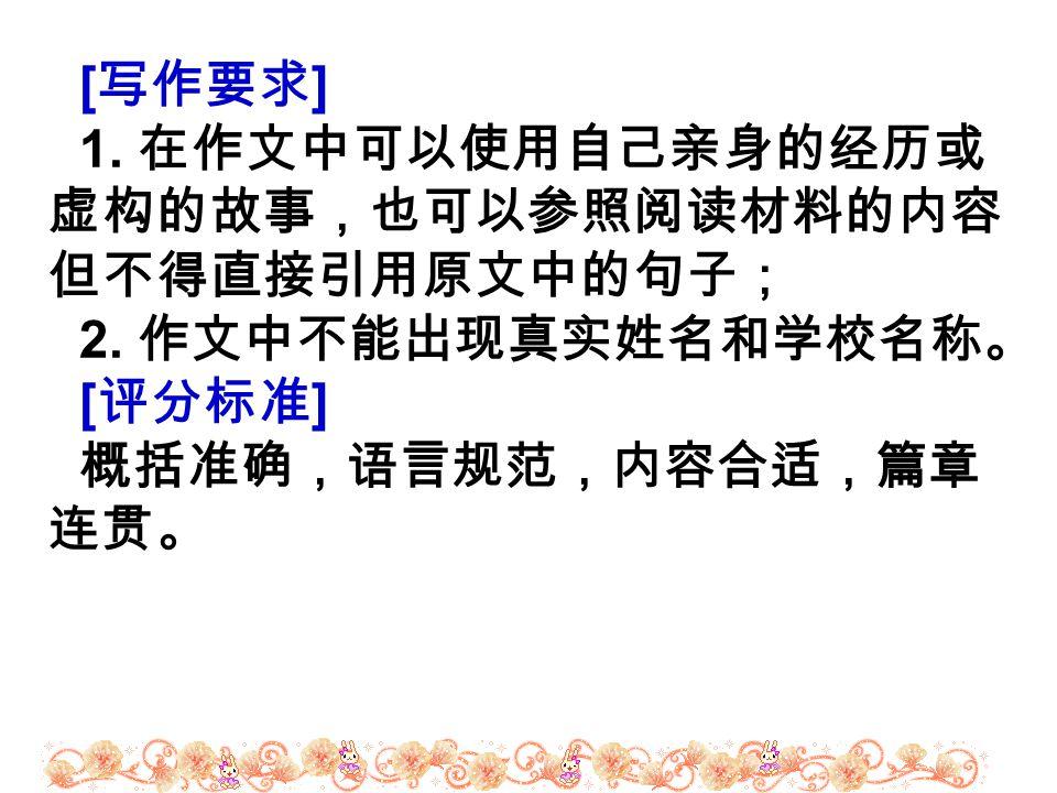 [ 参考范文 ] Mike said it was tough to accomplish the general adjustment but he began to enjoy himself after that due to various activities.