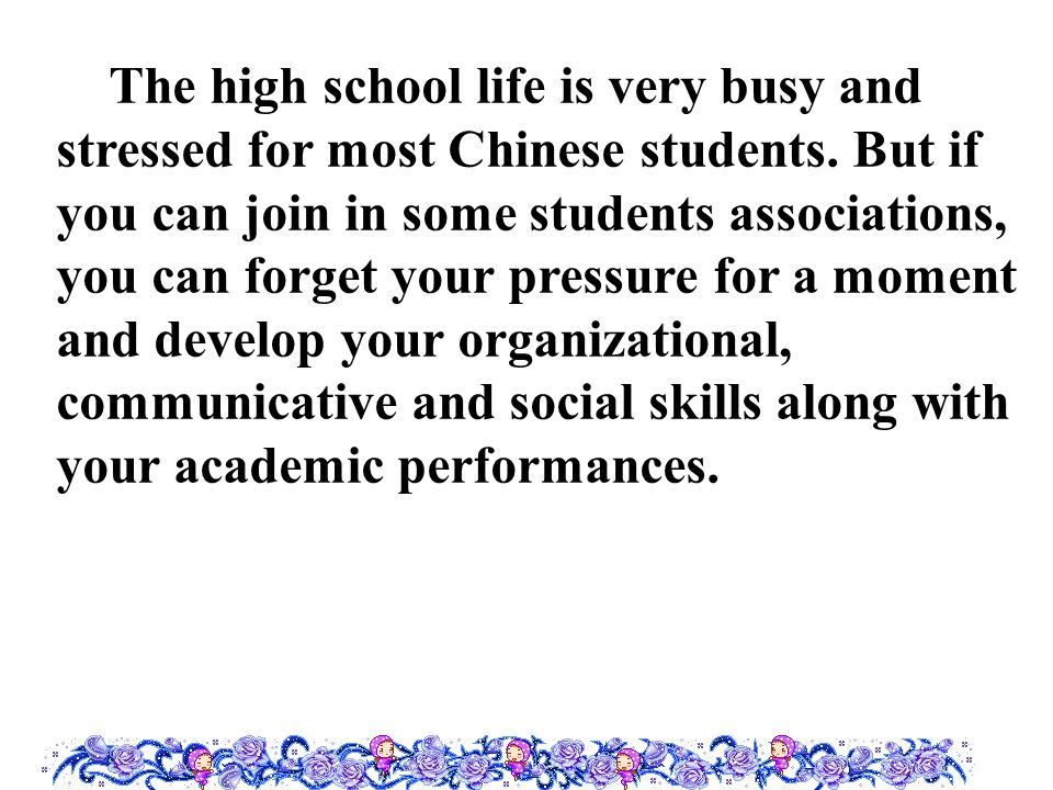 The high school life is very busy and stressed for most Chinese students.