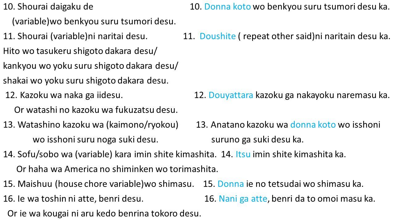 10. Shourai daigaku de 10. Donna koto wo benkyou suru tsumori desu ka.