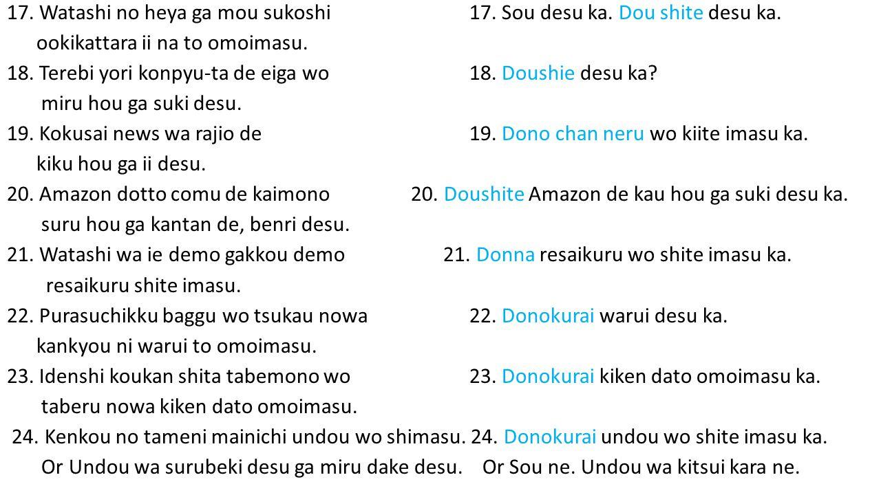 17. Watashi no heya ga mou sukoshi 17. Sou desu ka.