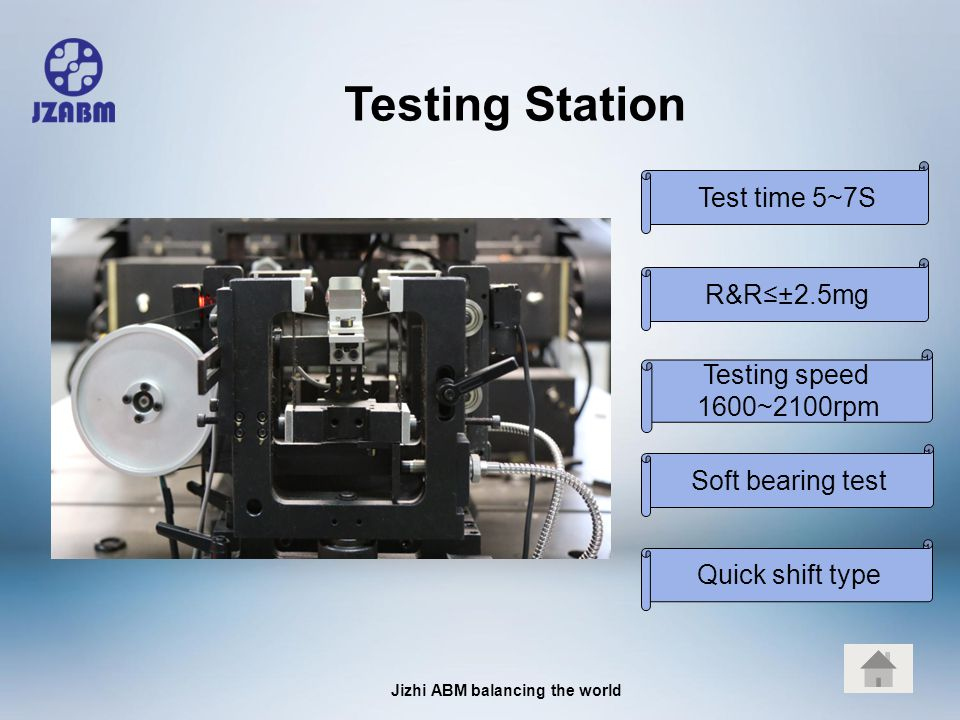 Jizhi ABM balancing the world Testing Station Test time 5~7S Quick shift type Soft bearing test Testing speed 1600~2100rpm R&R≤±2.5mg