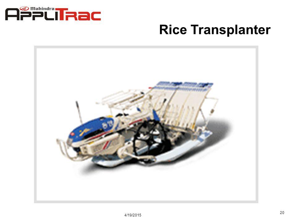 4/19/2015 20 Rice Transplanter