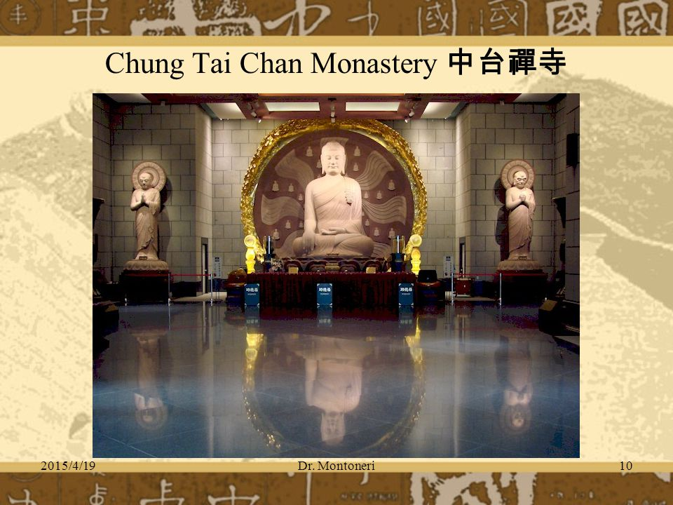 2015/4/19Dr. Montoneri10 Chung Tai Chan Monastery 中台禪寺