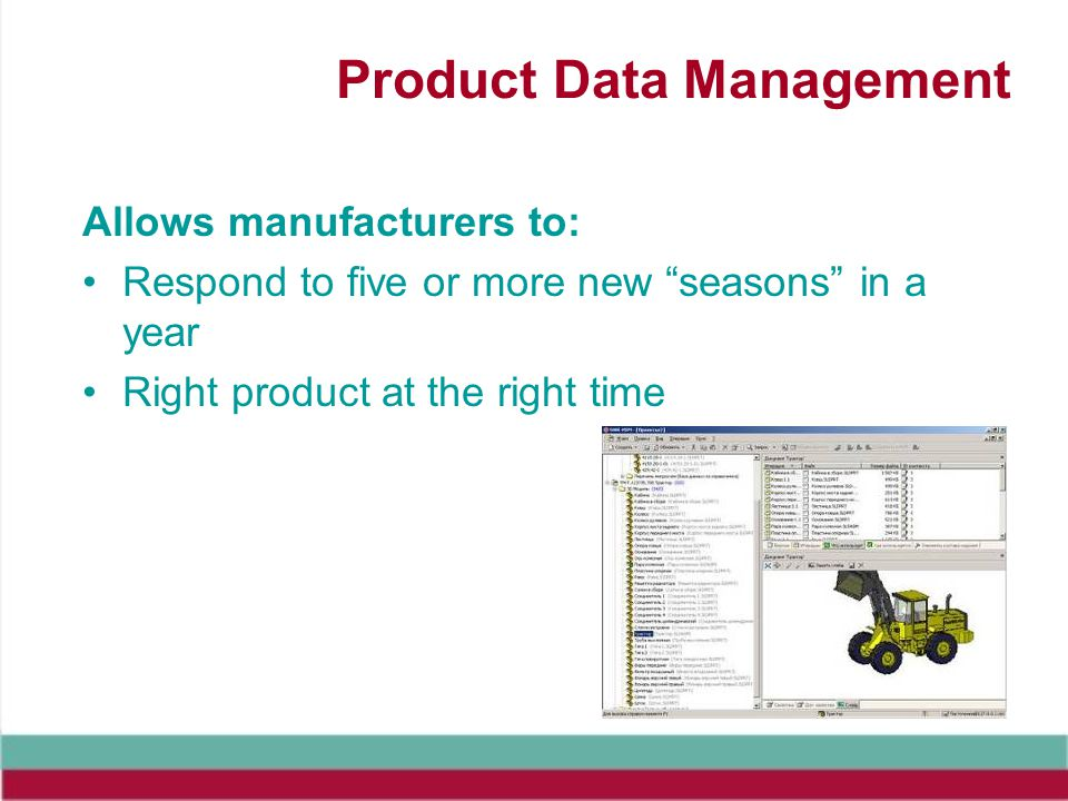 Allows manufacturers to: Respond to five or more new seasons in a year Right product at the right time Product Data Management