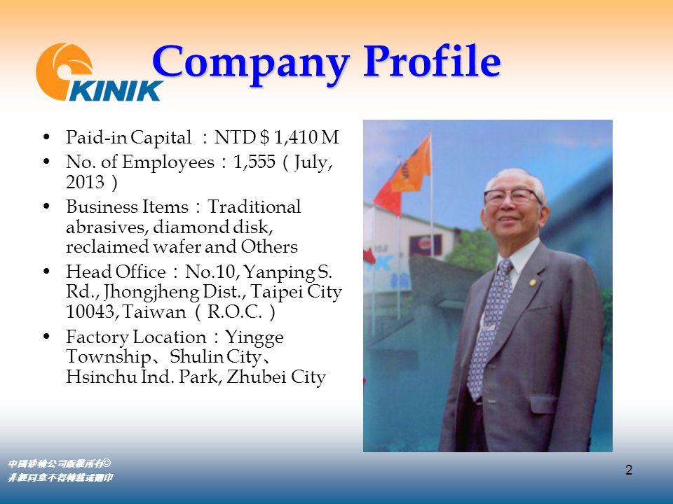 2 中國砂輪公司版權所有 © 非經同意不得轉載或翻印 Company Profile Paid-in Capital : NTD $ 1,410 M No. of Employees : 1,555 ( July, 2013 ) Business Items : Traditional abrasi