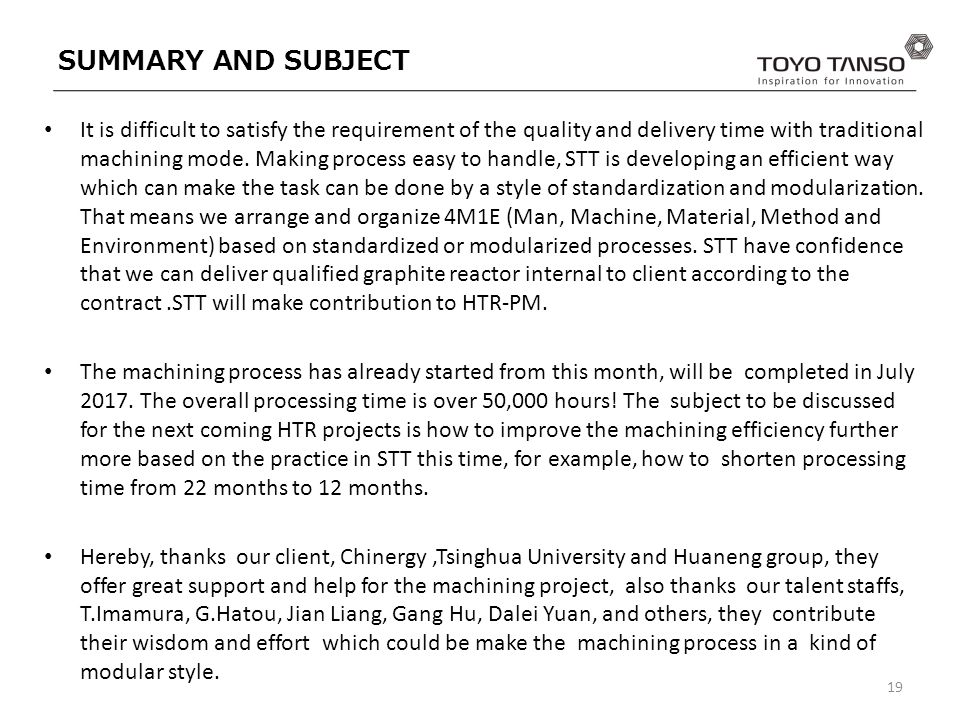 SUMMARY AND SUBJECT It is difficult to satisfy the requirement of the quality and delivery time with traditional machining mode.