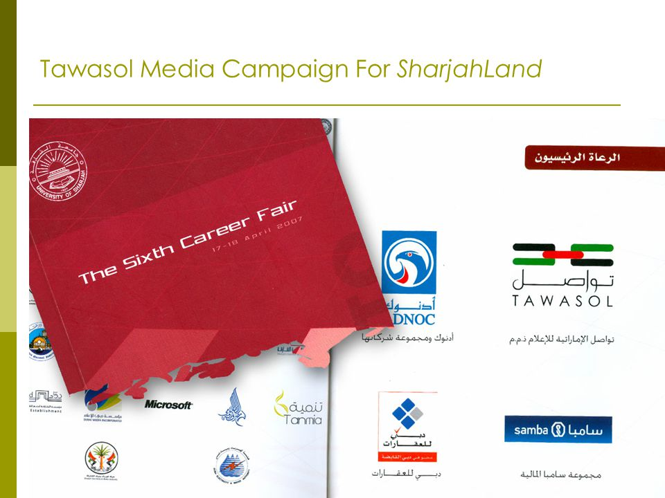 Tawasol Media Campaign For SharjahLand