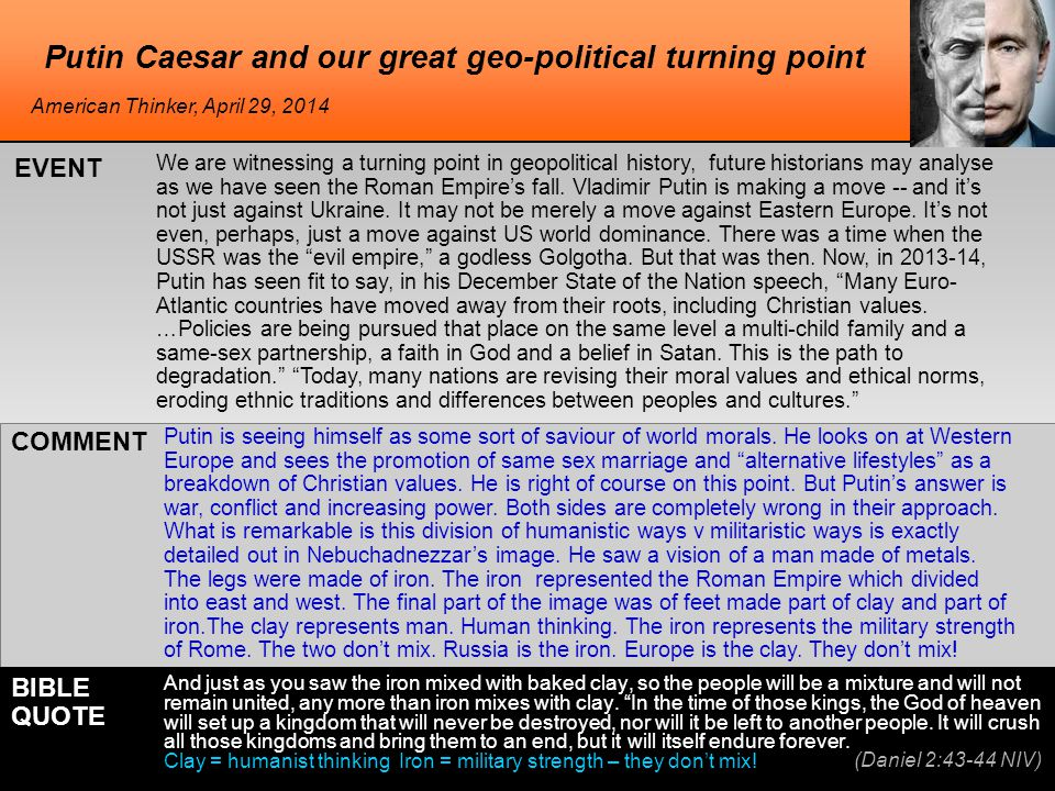 Putin Caesar and our great geo-political turning point We are witnessing a turning point in geopolitical history, future historians may analyse as we