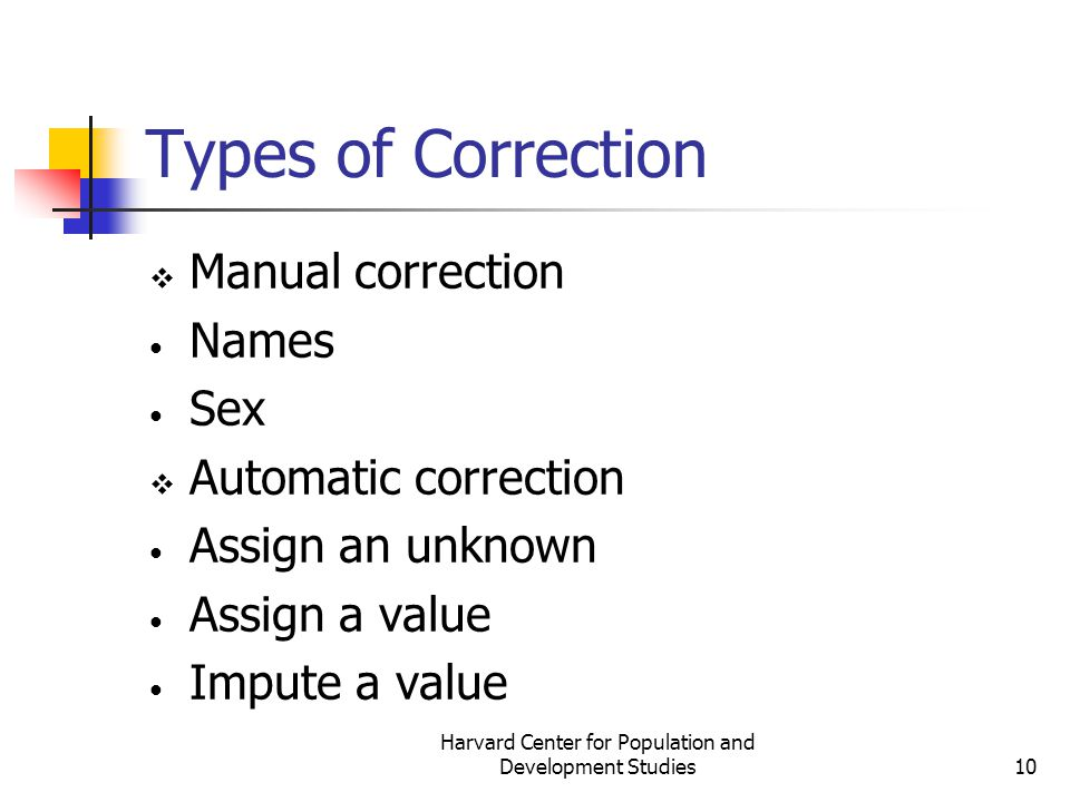 Harvard Center for Population and Development Studies10 Types of Correction  Manual correction Names Sex  Automatic correction Assign an unknown Assign a value Impute a value