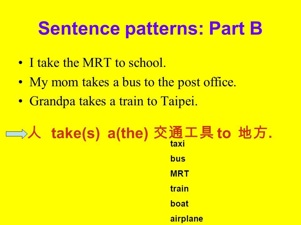 Taipei Taichung Kaohsiung Taitung We go to Taichung by train.