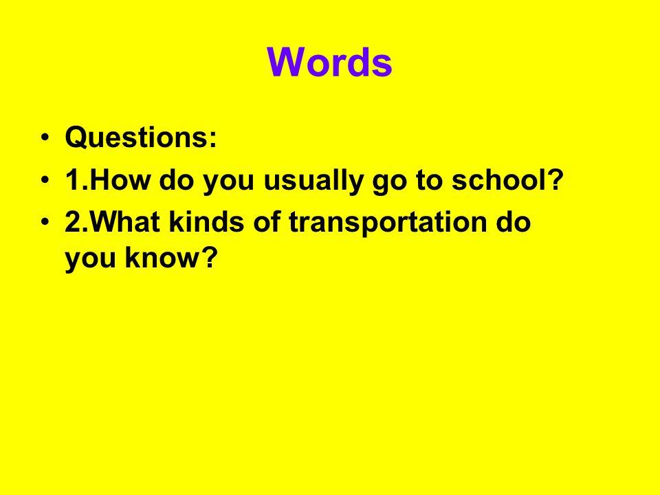 新竹縣立員東國民中學英語科 教師 : 吳維珈 How do you go to school