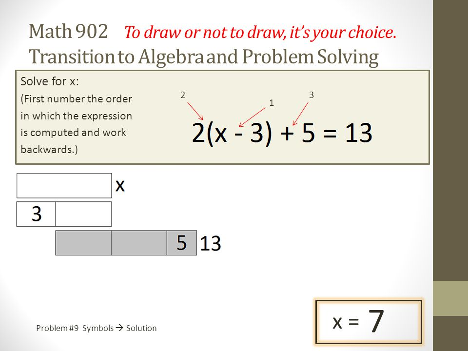 Math 902 To draw or not to draw, it's your choice.