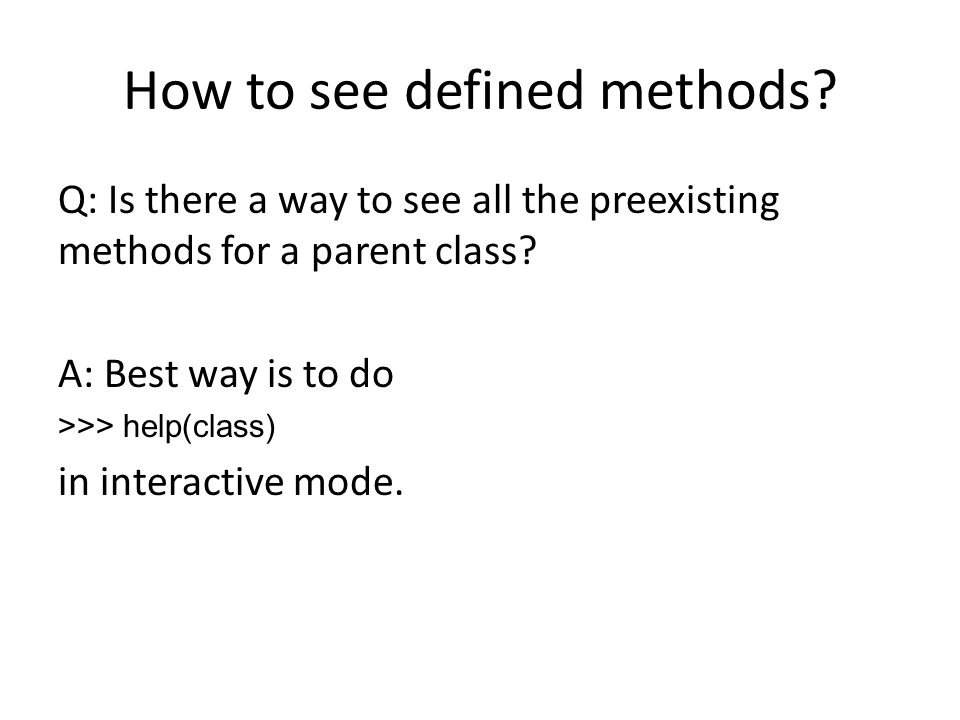 How to see defined methods.