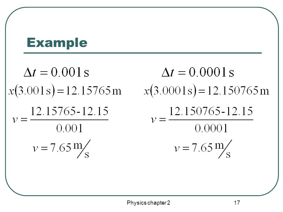 Physics chapter 2 16 Example