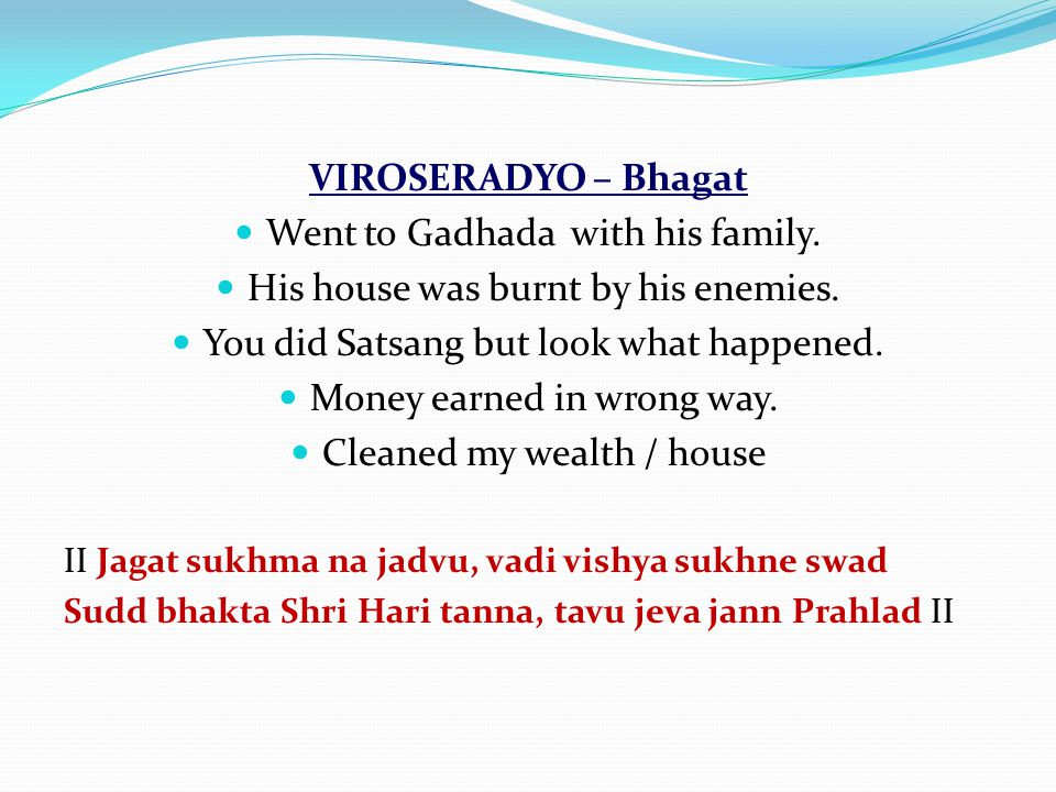 VIROSERADYO – Bhagat Went to Gadhada with his family. His house was burnt by his enemies. You did Satsang but look what happened. Money earned in wron