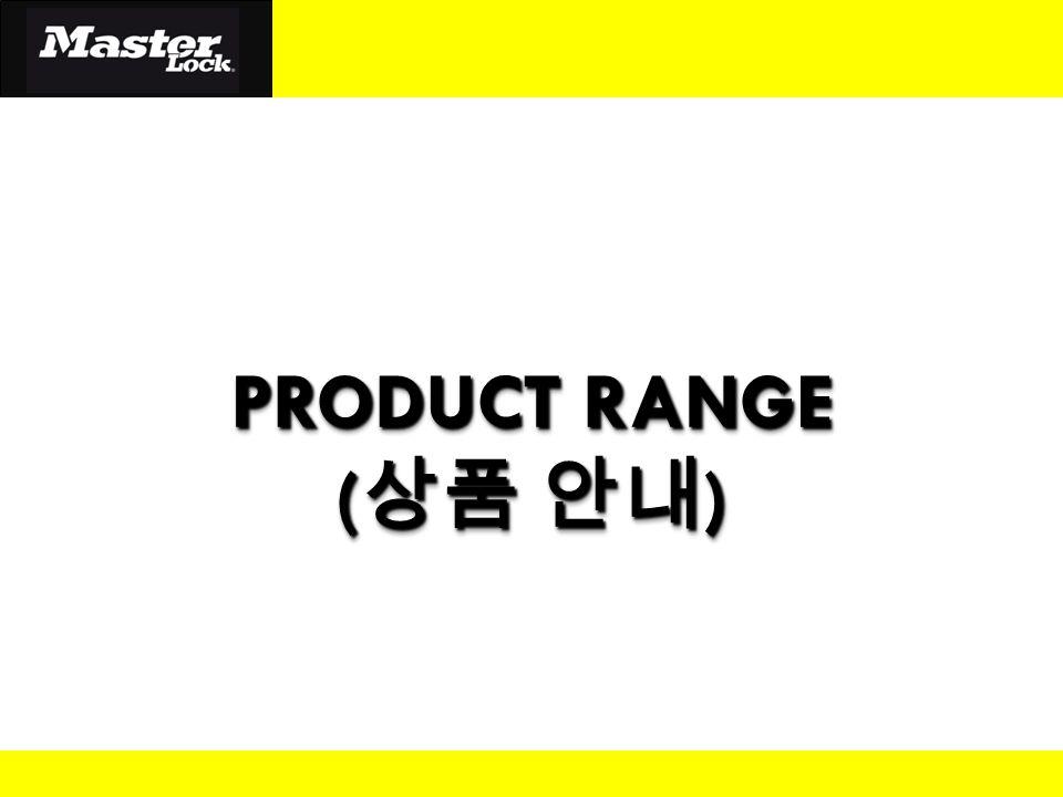 PRODUCT RANGE ( 상품 안내 )