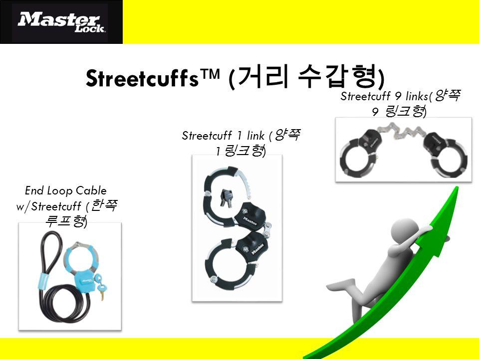Streetcuffs  ( 거리 수갑형 ) End Loop Cable w/Streetcuff ( 한쪽 루프형 ) Streetcuff 1 link ( 양쪽 1 링크형 ) Streetcuff 9 links( 양쪽 9 링크형 )