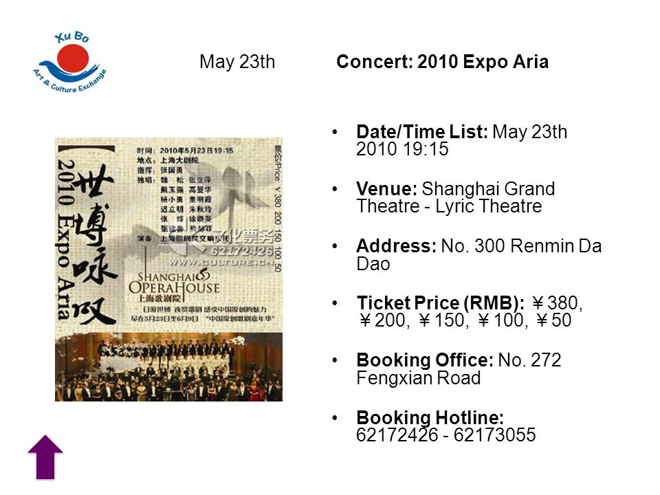 May 23th Concert: 2010 Expo Aria Date/Time List: May 23th 2010 19:15 Venue: Shanghai Grand Theatre - Lyric Theatre Address: No.