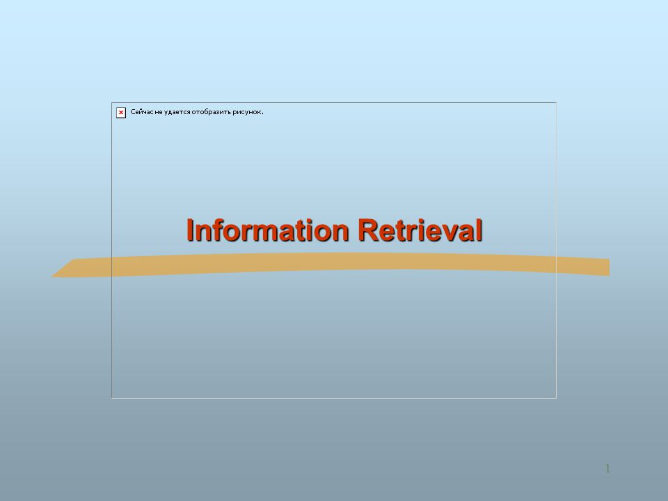 22.32eftekhari@cse.shirazu.ac.ir 32 Similarity Based Retrieval Similarity based retrieval - retrieve documents similar to a given document  Similarity may be defined on the basis of common words  E.g.
