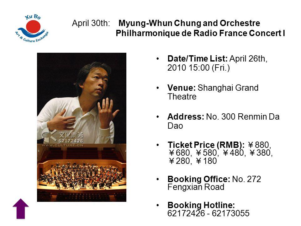 Date/Time List: April 26th, 2010 15:00 (Fri.) Venue: Shanghai Grand Theatre Address: No.