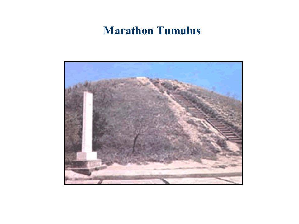 Marathon Tumulus