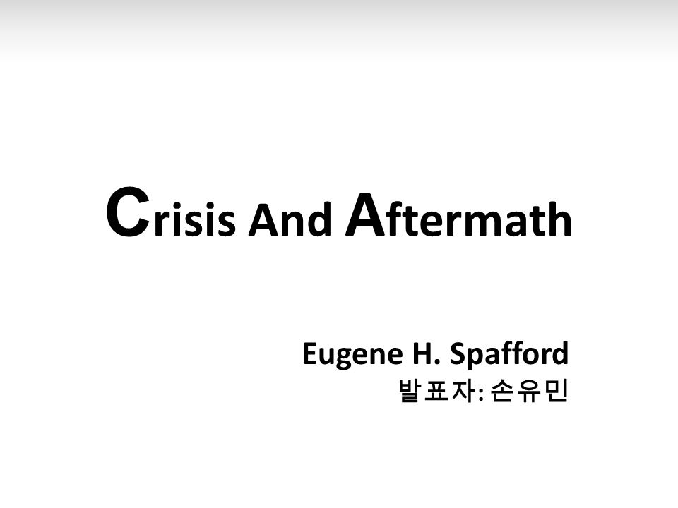 C risis And A ftermath Eugene H. Spafford 발표자 : 손유민