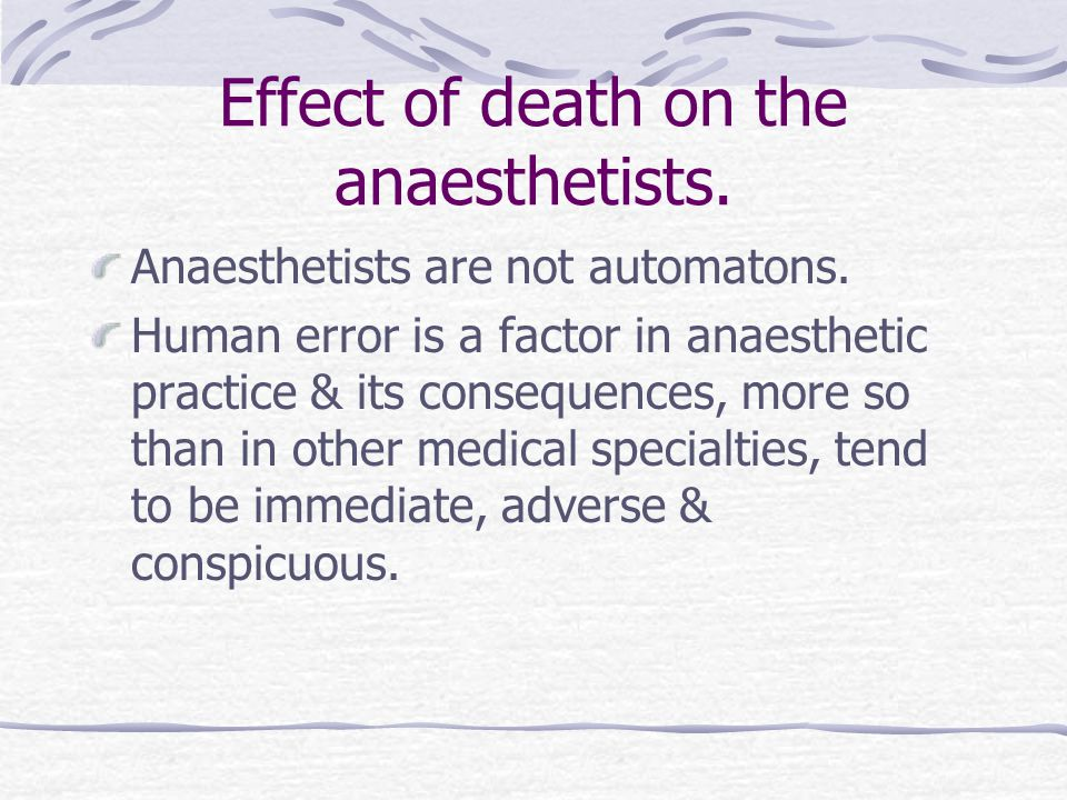 Effect of death on the anaesthetists. Anaesthetists are not automatons.