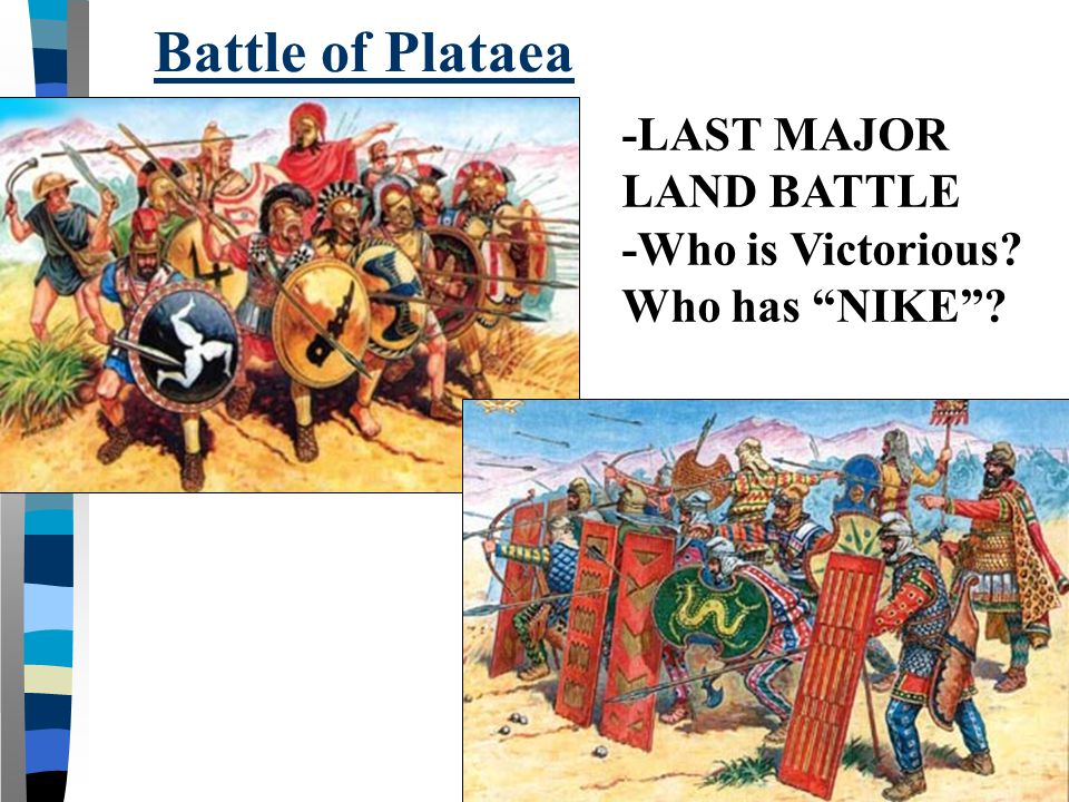 "-LAST MAJOR LAND BATTLE -Who is Victorious? Who has ""NIKE""?"