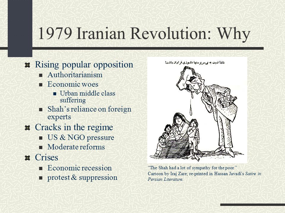1979 Iranian Revolution: Why Rising popular opposition Authoritarianism Economic woes Urban middle class suffering Shah's reliance on foreign experts