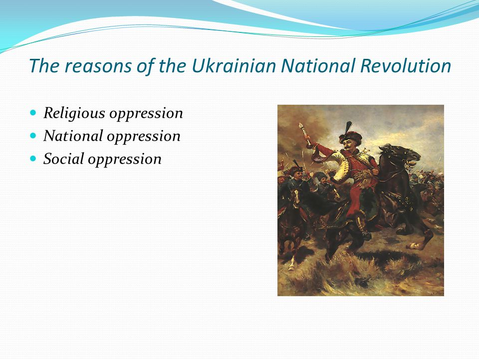 The reasons of the Ukrainian National Revolution Religious oppression National oppression Social oppression
