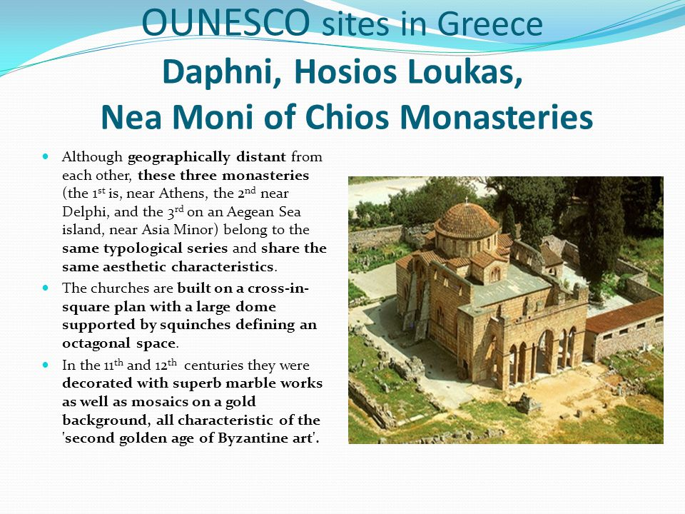 OUNESCO sites in Greece Daphni, Hosios Loukas, Nea Moni of Chios Monasteries Although geographically distant from each other, these three monasteries