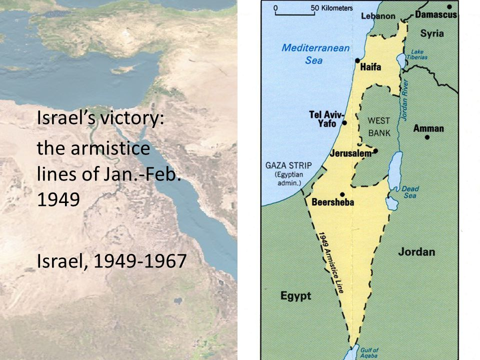 Israel's victory: the armistice lines of Jan.-Feb. 1949 Israel, 1949-1967