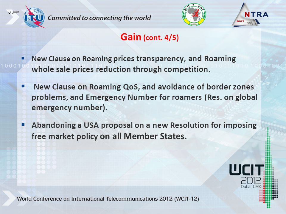  New Clause on Roaming prices transparency, and Roaming whole sale prices reduction through competition.