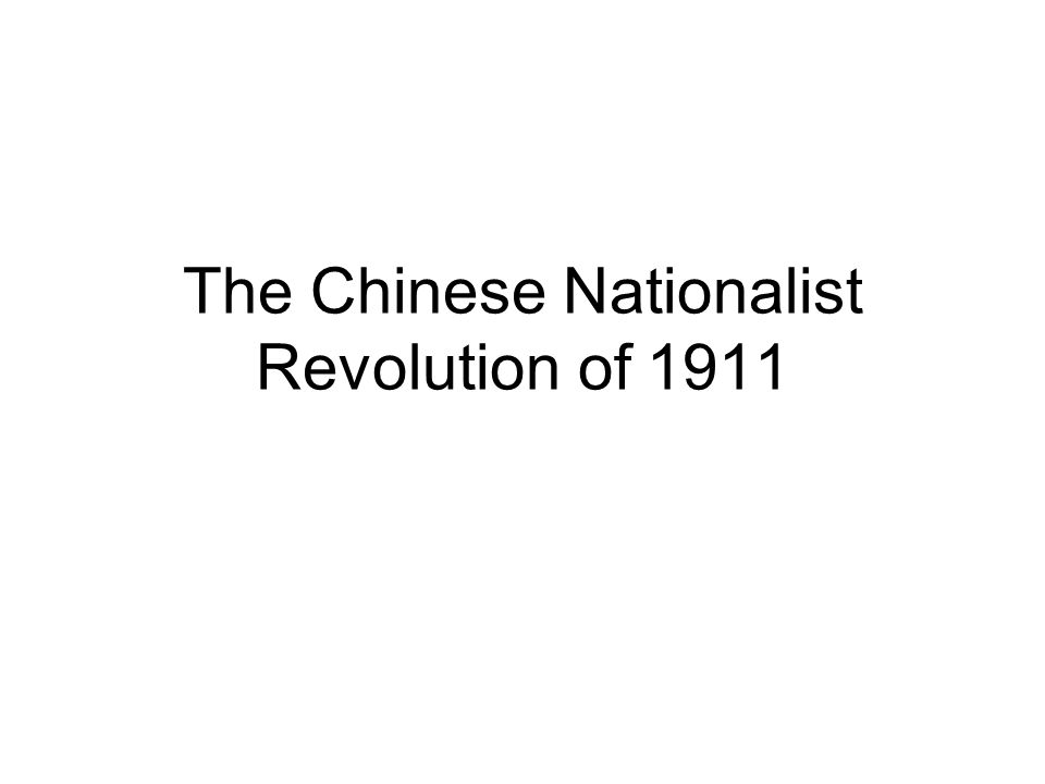 Revolutionary personalities Intertwined with ideologies Some arbitrary typologies Anarchists, anti-dynastic and anti-Manchu Revolutionary organizers Revolutionary romantics Intellectuals and activists