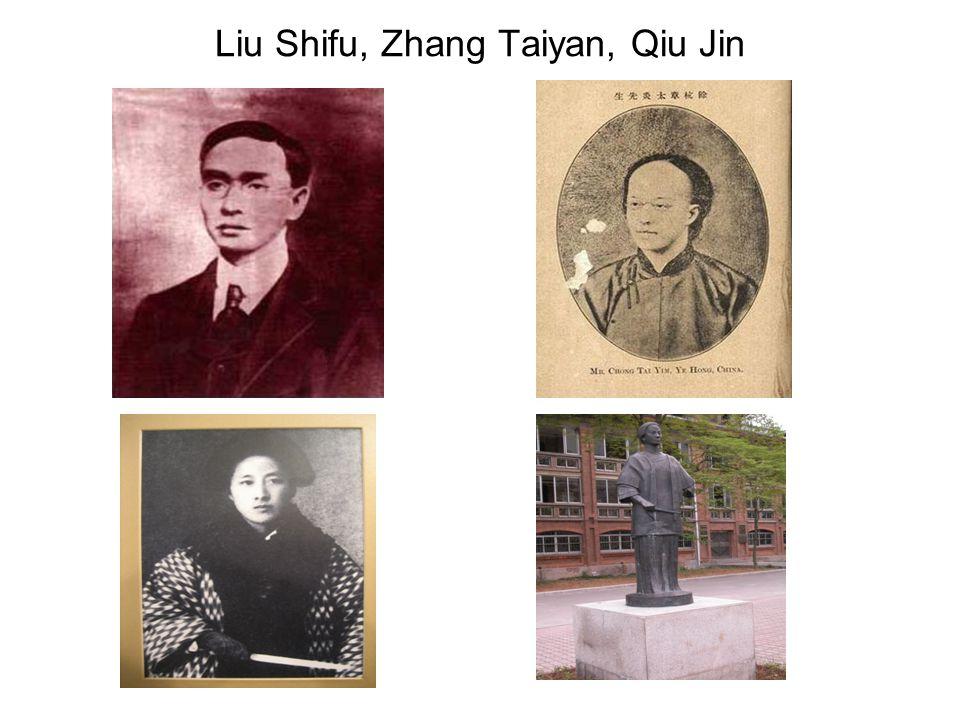 Liu Shifu, Zhang Taiyan, Qiu Jin
