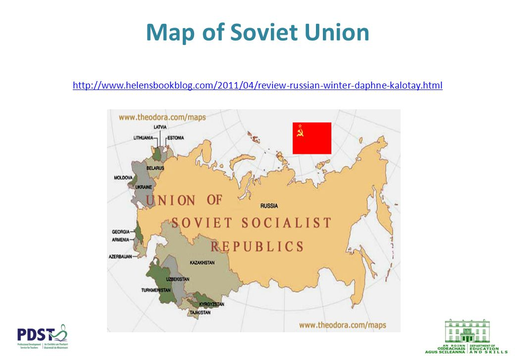 Map of Soviet Union http://www.helensbookblog.com/2011/04/review-russian-winter-daphne-kalotay.html http://www.helensbookblog.com/2011/04/review-russian-winter-daphne-kalotay.html