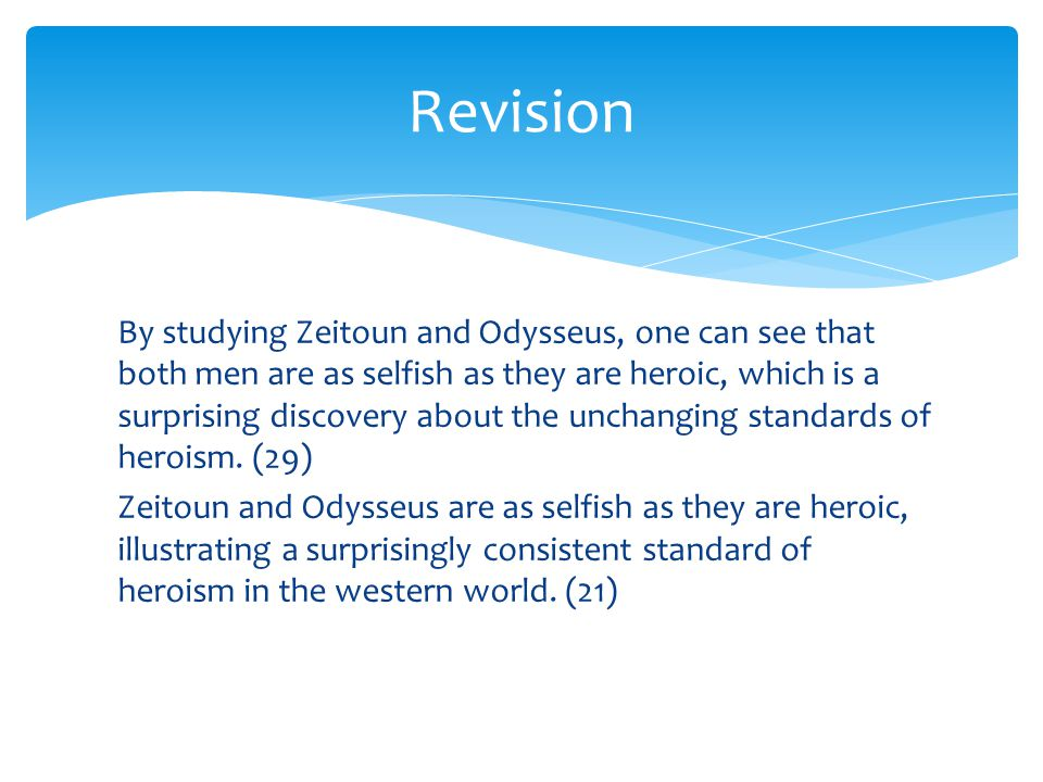 By studying Zeitoun and Odysseus, one can see that both men are as selfish as they are heroic, which is a surprising discovery about the unchanging standards of heroism.
